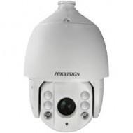 IP видеокамера Hikvision DS-2DE7184-A