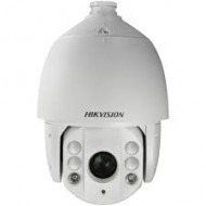 IP видеокамера Hikvision DS-2DE7186-A
