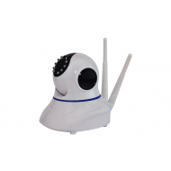IP видеокамера LightVision VLC-7210S