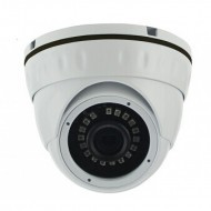 IP видеокамера SEVEN IP-7212