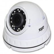 IP видеокамера ATIS ANVD-3MVFIR-30W/2.8-12