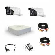 Комплект видеонаблюдения Hikvision Professional 2 уличных с 80м подсветкой