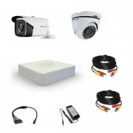 Комплект видеонаблюдения Hikvision Proffesional 1 уличная  80м подсветка  - 1 купол (металл)