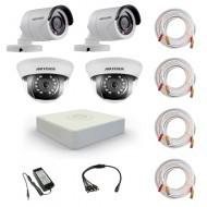 Комплект видеонаблюдения Hikvision Proffesional 2 уличн - 2 внутр