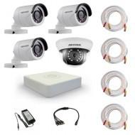 Комплект видеонаблюдения Hikvision Proffesional 3 уличн - 1 внутр