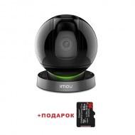 IP видеокамера Dahua Imou IPC-A26HP Ranger Pro