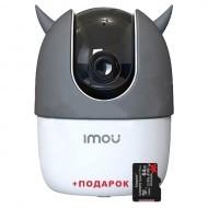 Wi-Fi PT камера Dahua DH-IPC-A22EP с черным чехлом FRS12
