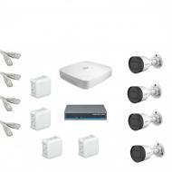 IP Комплект видеонаблюдения Dahua 4MP (2K) Ultra HD 4 цилиндра(металл)