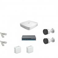 IP Комплект видеонаблюдения Dahua 4MP (2K) Ultra HD 2 цилиндра(металл)