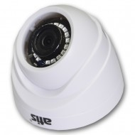 MHD видеокамера ATIS AMD-2MIR-20W/2.8 Lite