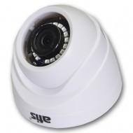 MHD видеокамера ATIS AMD-2MIR-20W/3.6 Lite