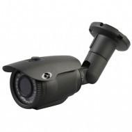 HD-CVI видеокамера ATIS ACW-13MVFIR-40/2.8-12
