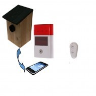 Комплект сигнализации Intervision OUTDOOR LITE GSM