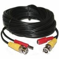 BNC-power кабель Atis 20м