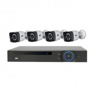 Комплект видеонаблюдения ATIS Starter Kit 4ext