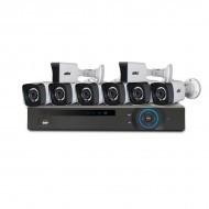 Комплект видеонаблюдения ATIS Starter Kit 8ext