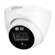 HDCVI камера активного отпугивания Dahua DH-HAC-ME1200EP-LED 2.8mm