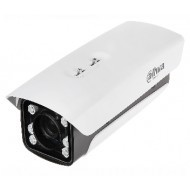 IP видеокамера Dahua DHI-ITC237-PU1B-IRZ