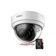 IP видеокамера Dahua Imou IPC-D22P Dome Lite