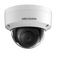IP видеокамера Hikvision DS-2CD2145FWD-IS (2.8мм)