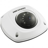 IP видеокамера Hikvision DS-2CD2512F-IS (6 mm)