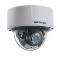 IP Видеокамера Hikvision DS-2CD7126G0-IZS (8-32 мм)