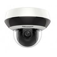 IP SpeedDome видеокамера Hikvision DS-2DE2A204IW-DE3 (2.8-12 мм)