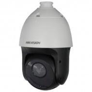 IP видеокамера Hikvision DS-2DE5220I-A