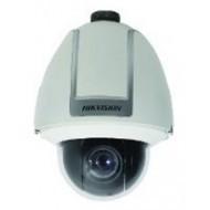 IP видеокамера Hikvision DS-2DF5274-A