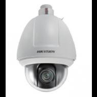IP видеокамера Hikvision DS-2DF5286-A