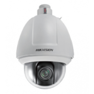 IP видеокамера Hikvision DS-2DF5286-A3