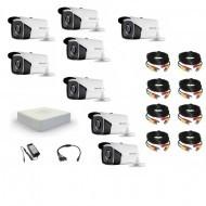 Комплект видеонаблюдения Hikvision(8)  Proffesional 8 уличных с EXIR подсветкой 80м