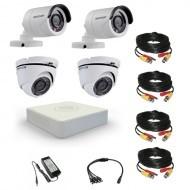 Комплект видеонаблюдения Hikvision Standart 2 уличн - 2 купол (металл)