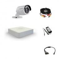 Комплект видеонаблюдения Hikvision Proffesional 1 уличная