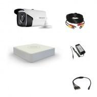 Комплект видеонаблюдения Hikvision Professional 1 уличная с подсветкой 80м