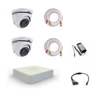 Комплект видеонаблюдения Hikvision Proffesional 2 купольные (металл)
