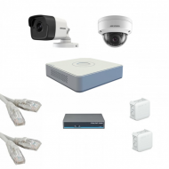 IP Комплект видеонаблюдения Hikvision Standart 1уличн-1купол (металл)