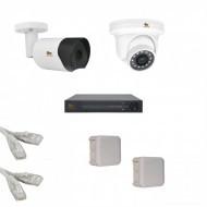 IP Комплект видеонаблюдения Partizan Professional POE 1уличн-1купол(металл)