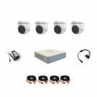 Комплект видеонаблюдения Hikvision Proffesional с микрофоном 4купольные(металл)