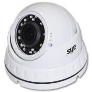MHD видеокамера ATIS AMVD-2MVFIR-30W/2.8-12 Pro