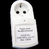 Беспроводное  радио реле Потенциал Rx-220-Universal