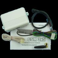 ППК Потенциал GSM 3x5