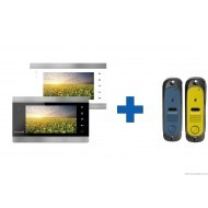 Комплект ІМ-01 (синяя или желтая панель)