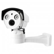 IP видеокамера COLARIX CAM-IOM-002