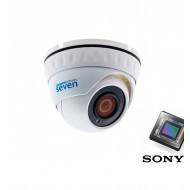 IP видеокамера SEVEN IP-7212PA