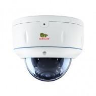 IP видеокамера Partizan IPD-VF2MP-IR WDR POE