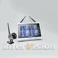 Комплект видеонаблюдения Intervision KIT-FHD121