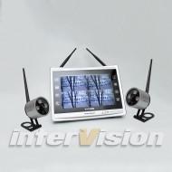 Комплект видеонаблюдения Intervision KIT-FHD122