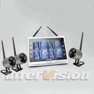 Комплект видеонаблюдения Intervision KIT-FHD123