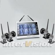 Комплект видеонаблюдения Intervision KIT-FHD124